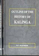 Outline of the history of Kaliṅga