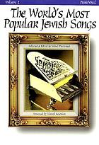 The world's most popular Jewish songs. Vol. 2