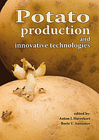 Potato production and innovative technologies