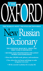 The Oxford new Russian dictionary : Russian-English, English-Russian = Russko-angliĭskiĭ, Anglo-russkiĭ.