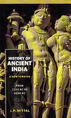 History of ancient India : a new version