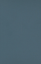 The new Black gods : Arthur Huff Fauset and the study of African American religions