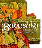 Babushka : an old Russian folktale