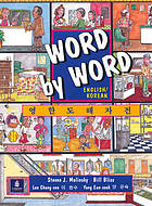 Word by word : English-Korean picture dictionary = Yŏng-Han kŭrim sajŏn