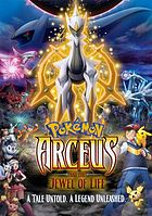 Pokemon, Arceus and the jewel of life