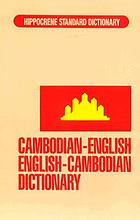 Cambodian-English, English-Cambodian dictionary