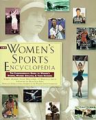 The women's sports encyclopedia