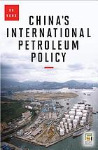 China's international petroleum policy