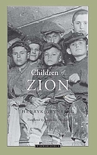 Children of Zion