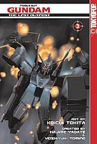 Mobile suit Gundam. The last outpost