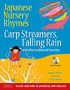 Japanese nursery rhymes : Carp streamers, Falling rain, and other traditional favorites