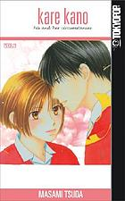 Kare Kano. Volume thirteen, His and her circumstances
