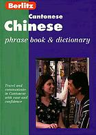 Chinese, Cantonese phrase book.