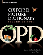 Oxford picture dictionary : English/Korean
