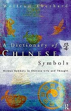 A dictionary of Chinese symbols : hidden symbols in Chinese life and thought