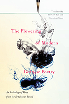 The flowering of modern Chinese poetry : an anthology of verse from the Republican period