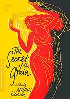La graine et le mulet = The secret of the grain