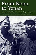 From Kona to Yenan : the political memoirs of Koji Ariyoshi