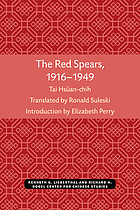 The Red Spears, 1916-1949