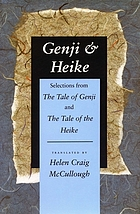 Genji and Heike : selections from the tale of Genji and the tale of the Heike