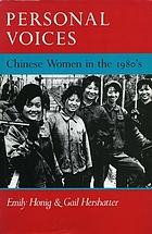 Personal voices : Chinese women in the 1980's