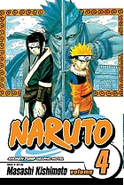 Naruto. vol. 4, The next level