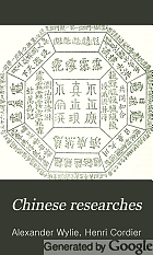 Chinese researches,