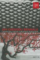 2011 Chengdu Biennale : changing vistas : creative duration