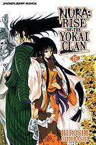 Nura : rise of the Yokai clan. 16, Rikuo's declaration