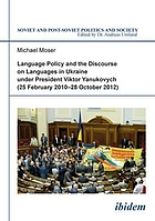Language policy and the discourse on languages in Ukraine under president Viktor Yanukovych (25 February 2010-28 October 2012)