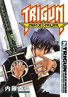 Trigun maximum. 2, Death blue