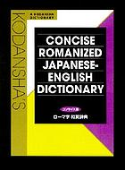 Kodansha's concise romanized Japanese-English dictionary