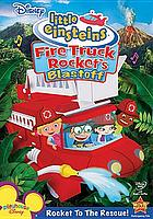 Little Einsteins. Fire truck Rocket's blastoff