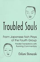 Troubled souls from Japanese noh plays of the fourth group : parallel translations with running commentary