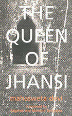The queen of Jhansi