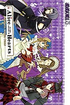 Alice in the country of hearts. Volume 4