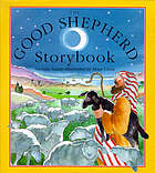 The good shepherd storybook