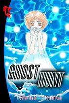 Ghost hunt : vol. 8