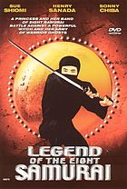 Legend of eight samurai