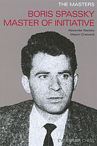 Boris Spassky : master of initiative