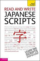 Read and write Japanese scripts