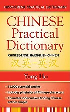 Chinese-English English-Chinese practical dictionary