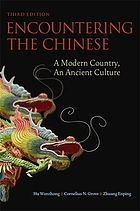 Encountering the Chinese : a cultural guide to the People's Republic