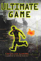Ultimate game : a novel