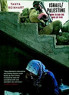 Israel/Palestine : how to end the War of 1948