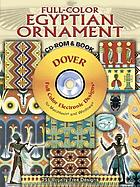Full-color Egyptian ornament CD-ROM & book