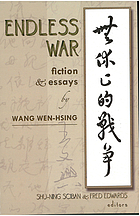 Endless war : fiction & essays