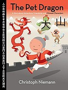 The pet dragon : a story about adventure, friendship, and Chinese characters
