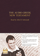 The audio Greek New Testament