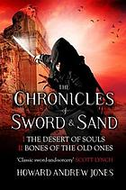 The chronicle of sword & sand box set
